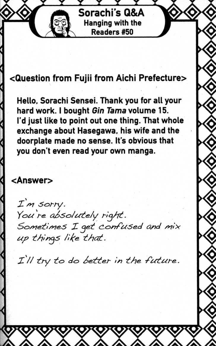 Gintama Chapter 136  Online Free Manga Read Image 20