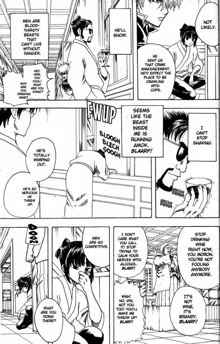 Gintama Chapter 136  Online Free Manga Read Image 3