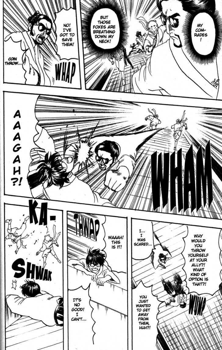 Gintama Chapter 137  Online Free Manga Read Image 12