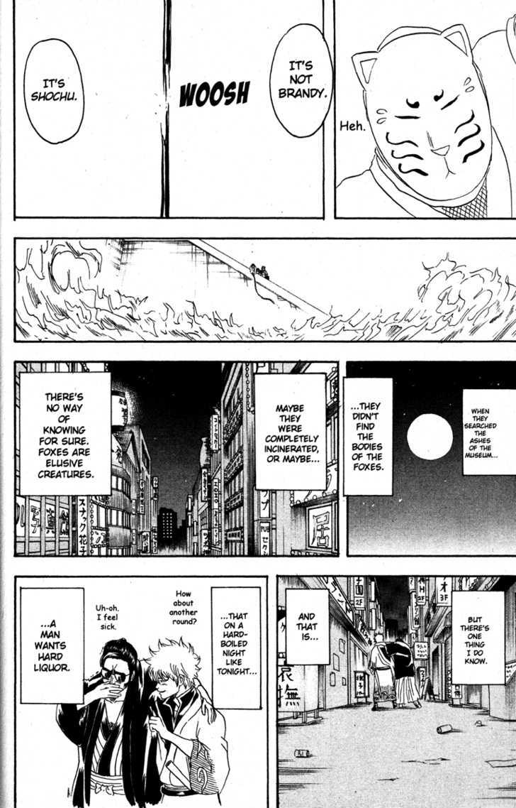 Gintama Chapter 137  Online Free Manga Read Image 18
