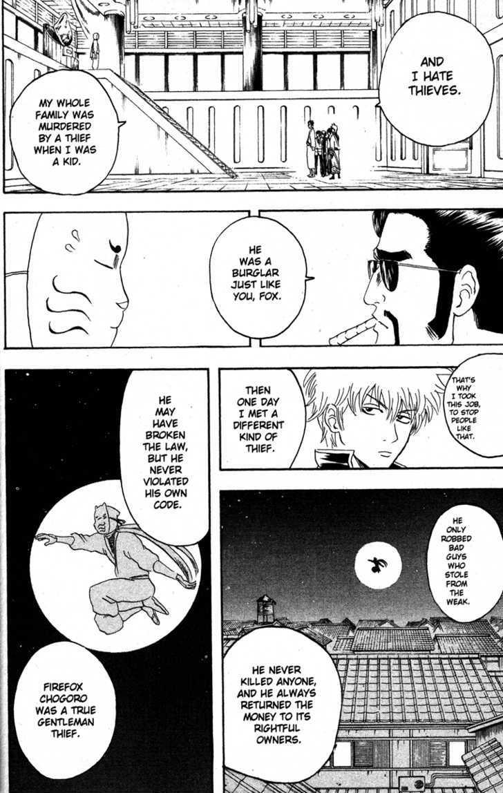 Gintama Chapter 137  Online Free Manga Read Image 2