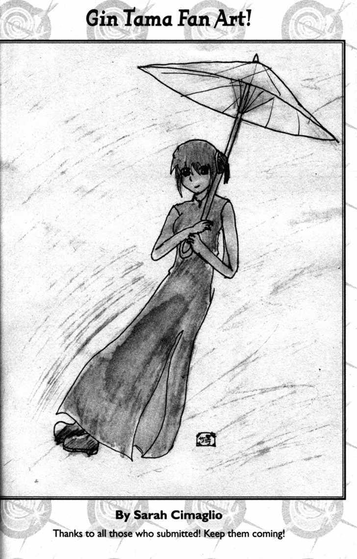 Gintama Chapter 137  Online Free Manga Read Image 20