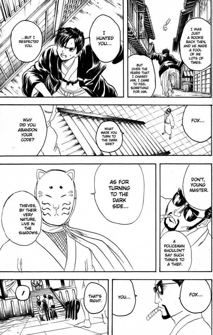 Gintama Chapter 137  Online Free Manga Read Image 3