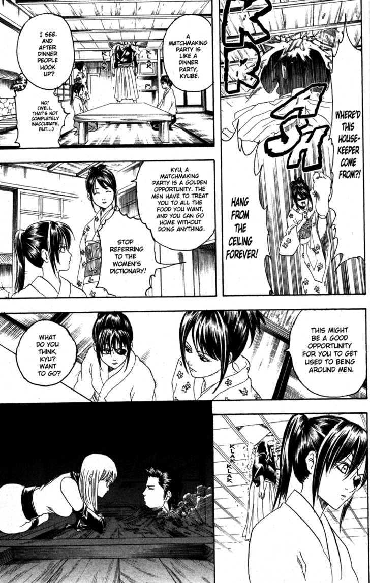 Gintama Chapter 138  Online Free Manga Read Image 11