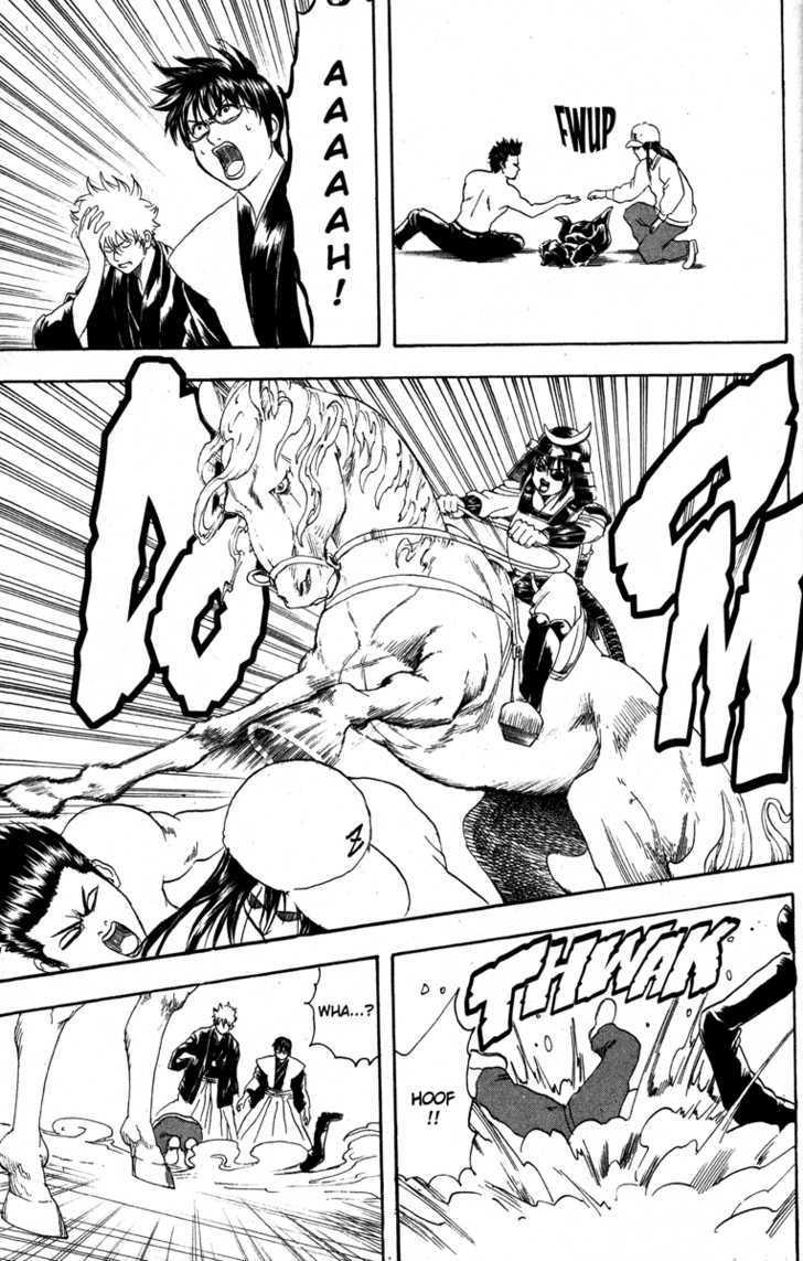 Gintama Chapter 138  Online Free Manga Read Image 15