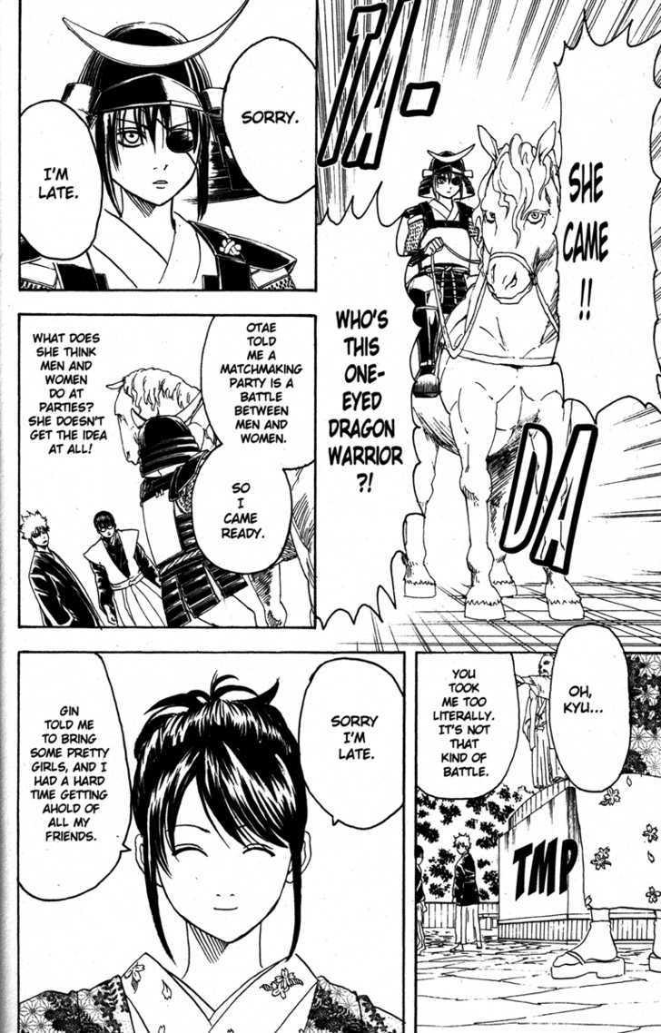 Gintama Chapter 138  Online Free Manga Read Image 16