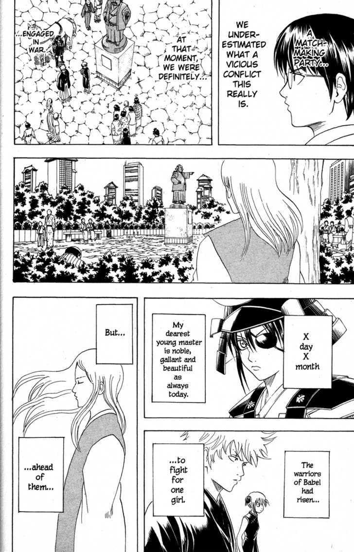 Gintama Chapter 138  Online Free Manga Read Image 18