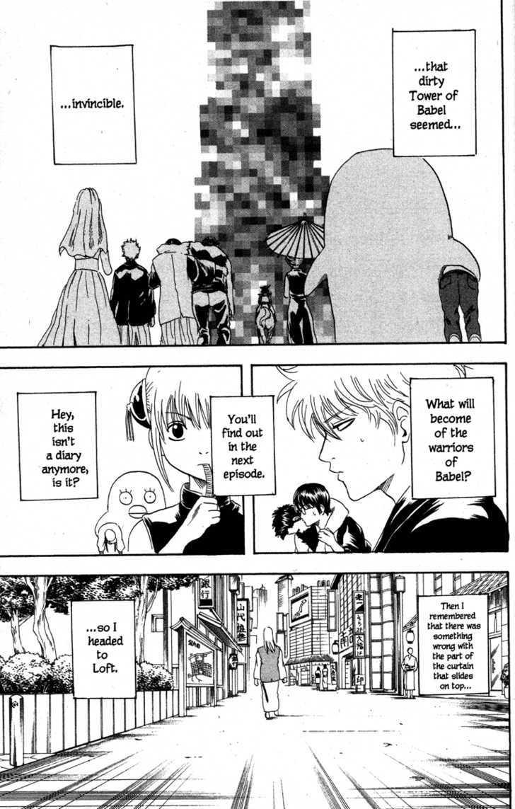 Gintama Chapter 138  Online Free Manga Read Image 19