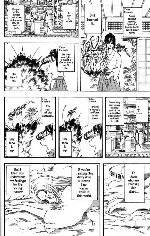 Gintama Chapter 138  Online Free Manga Read Image 2