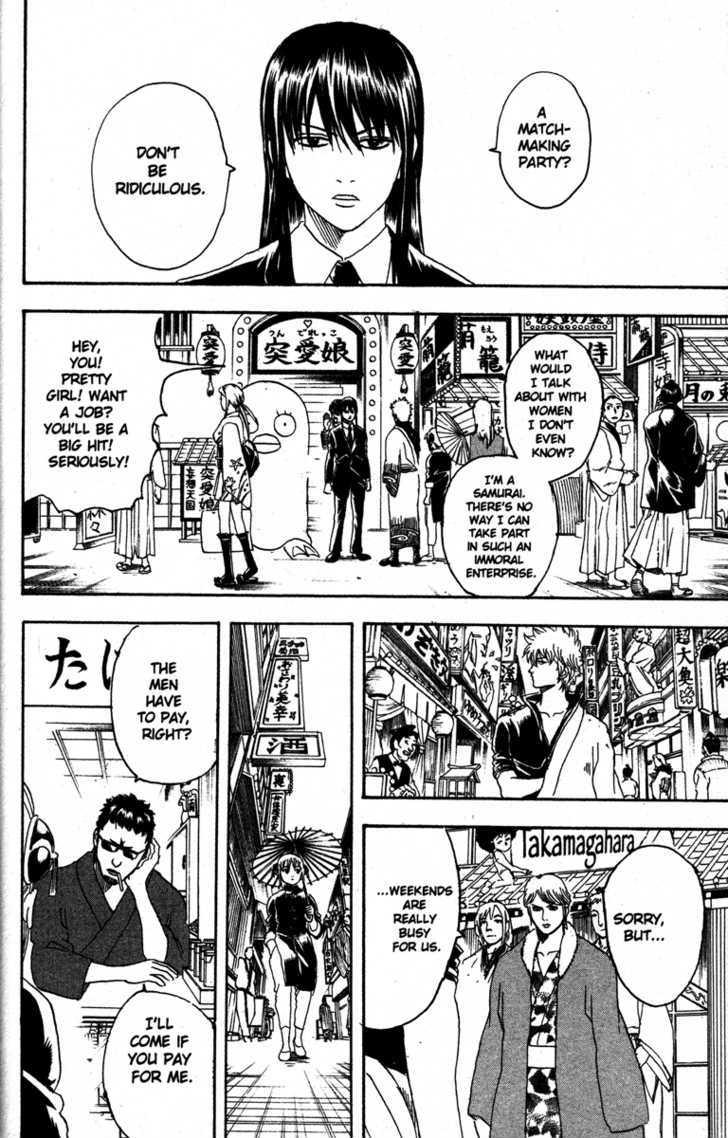 Gintama Chapter 138  Online Free Manga Read Image 8