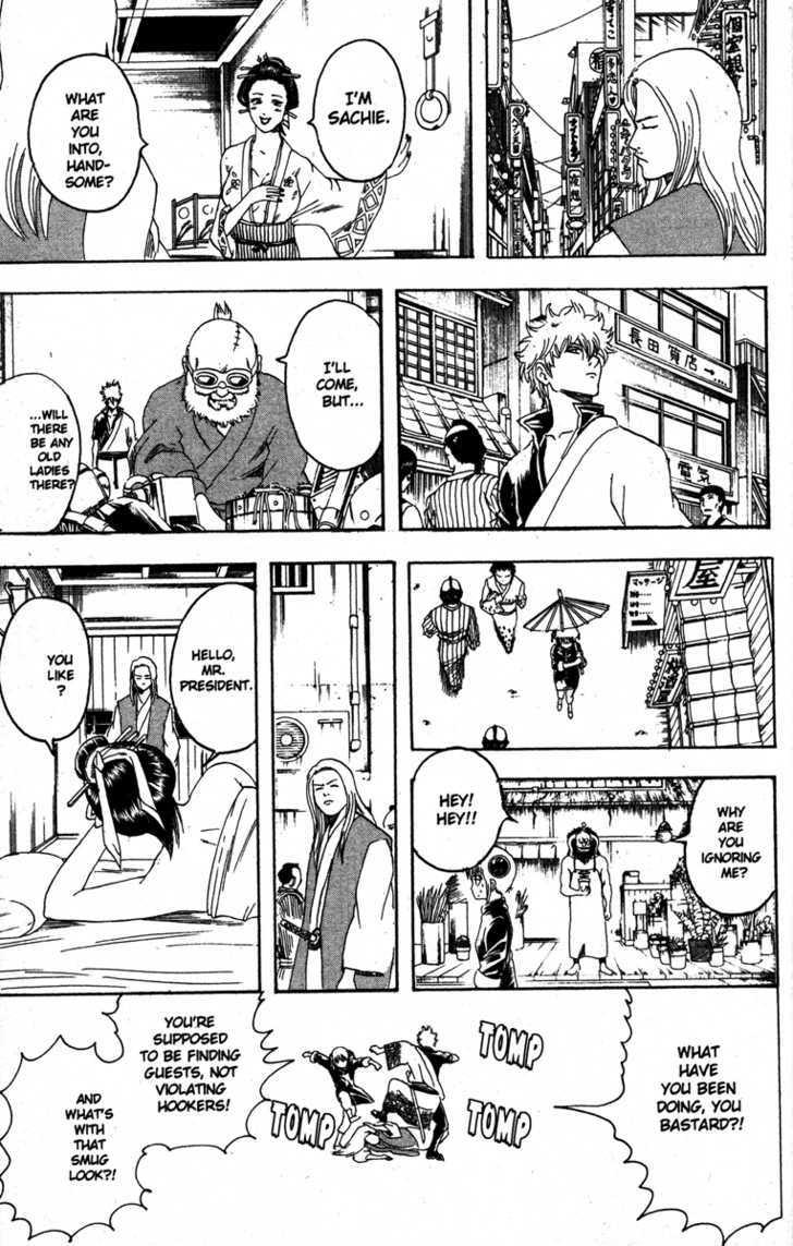 Gintama Chapter 138  Online Free Manga Read Image 9