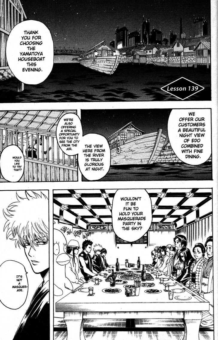 Gintama Chapter 139  Online Free Manga Read Image 1