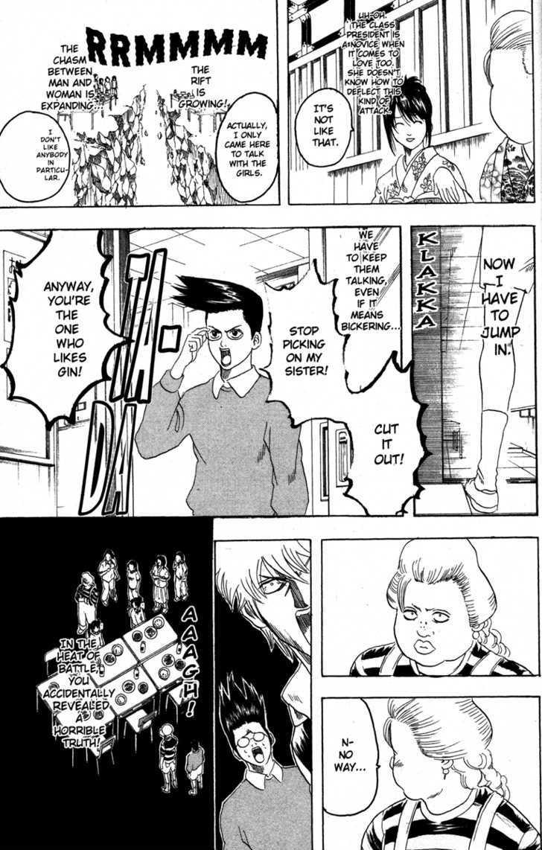 Gintama Chapter 139  Online Free Manga Read Image 11