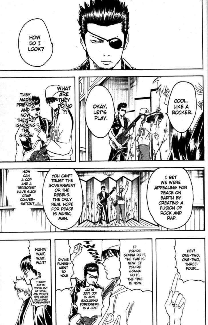 Gintama Chapter 139  Online Free Manga Read Image 13
