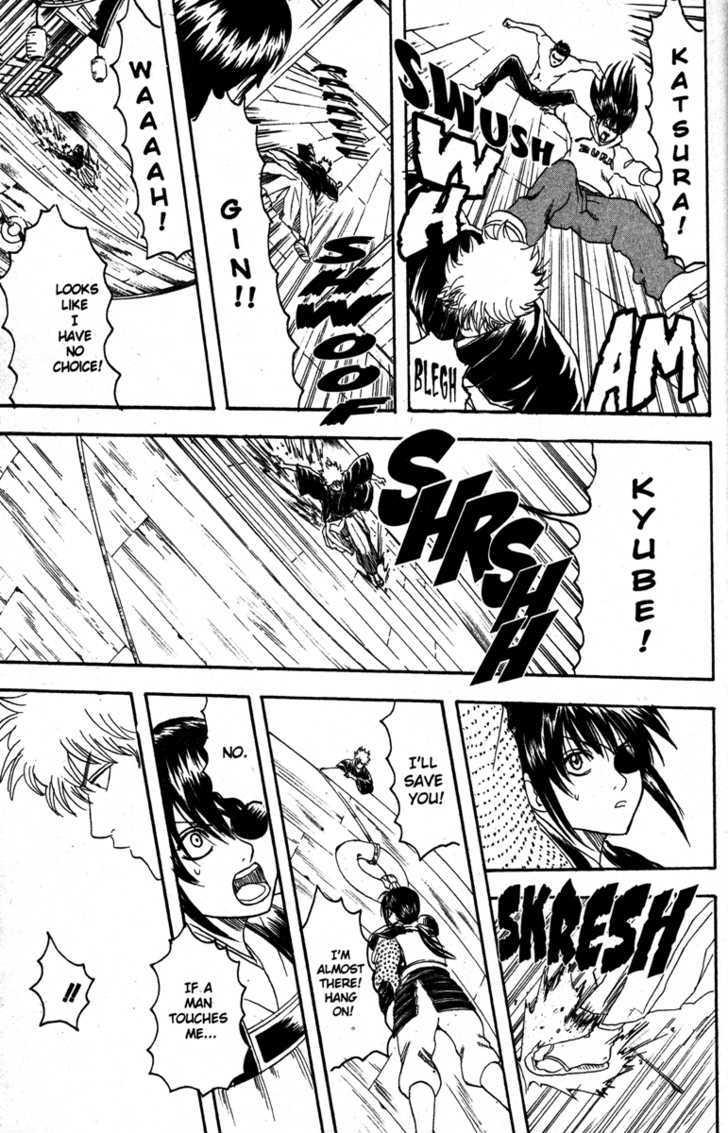 Gintama Chapter 139  Online Free Manga Read Image 17