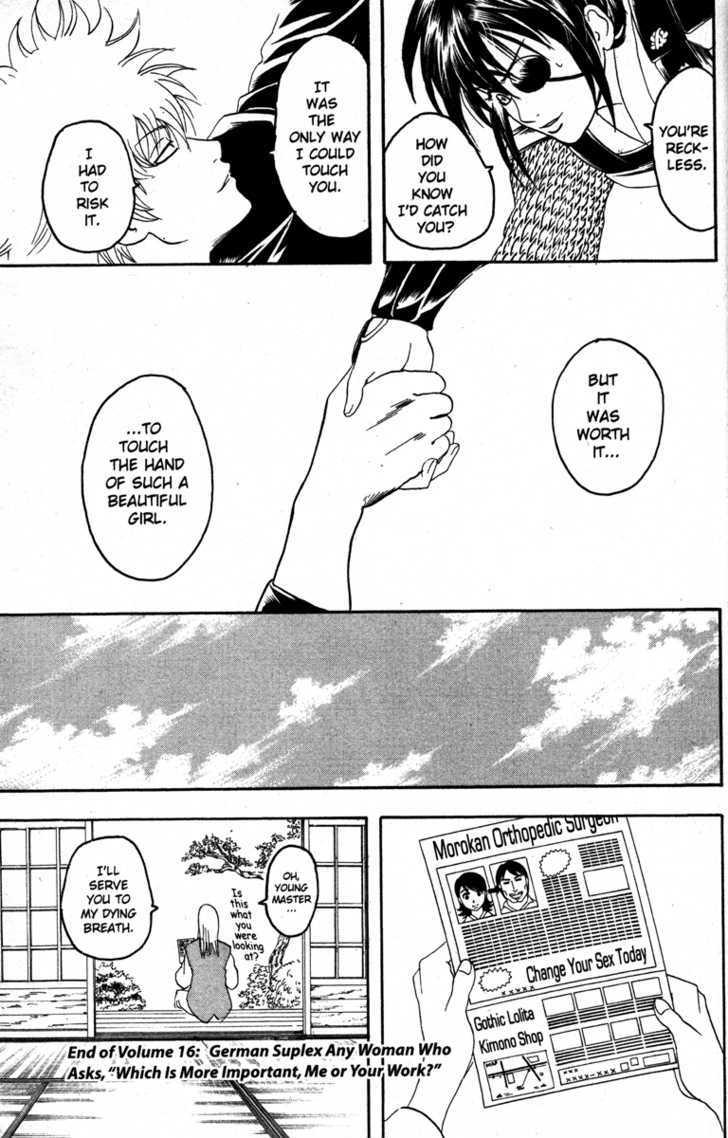 Gintama Chapter 139  Online Free Manga Read Image 19