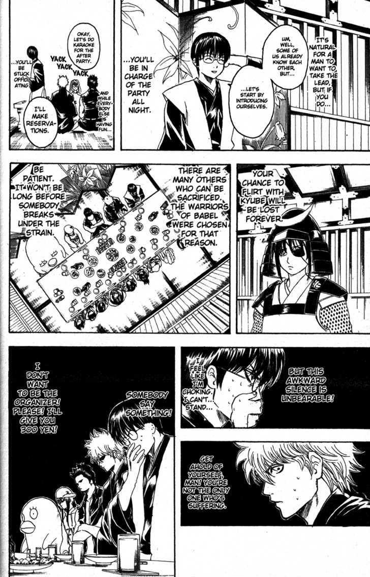 Gintama Chapter 139  Online Free Manga Read Image 4