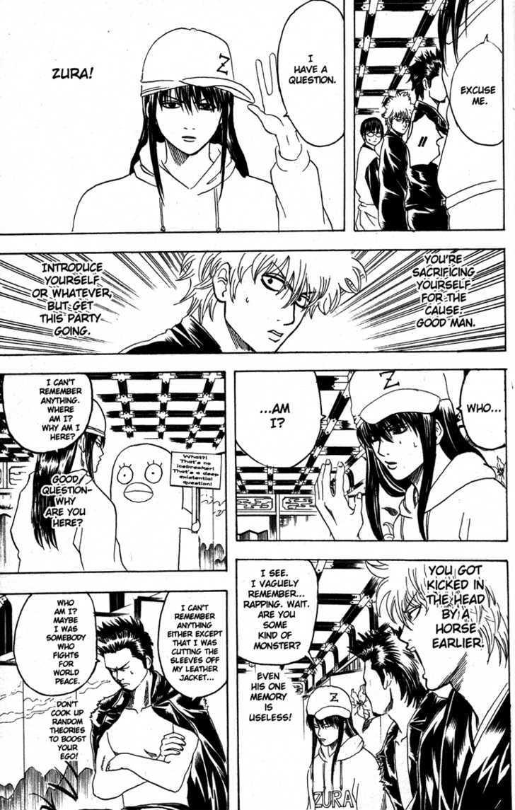 Gintama Chapter 139  Online Free Manga Read Image 5