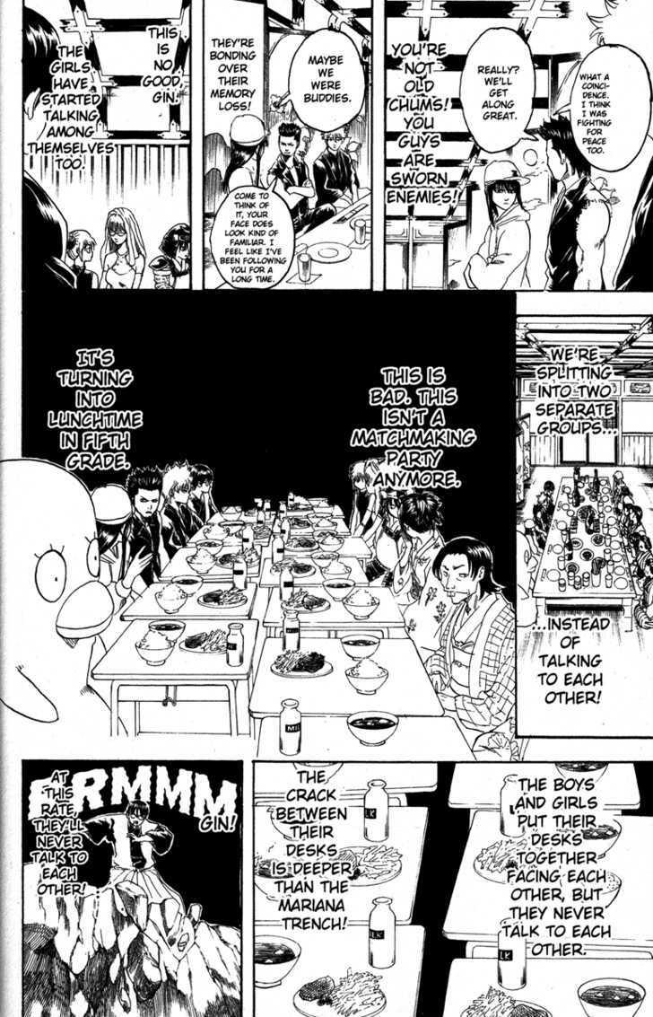 Gintama Chapter 139  Online Free Manga Read Image 6