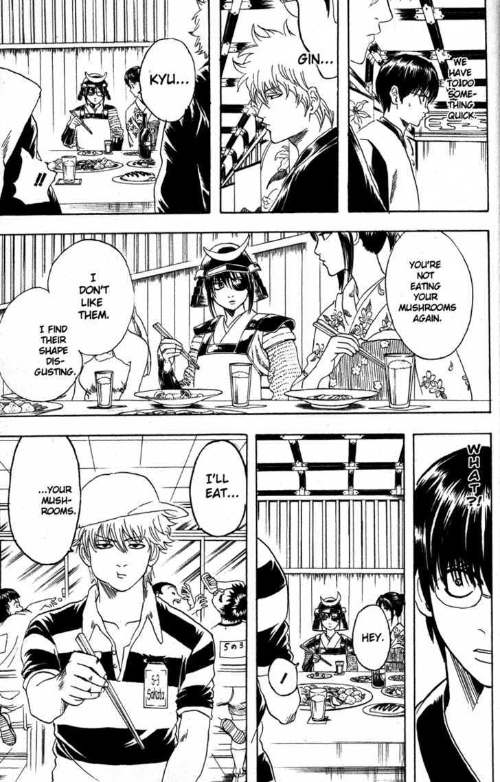 Gintama Chapter 139  Online Free Manga Read Image 7