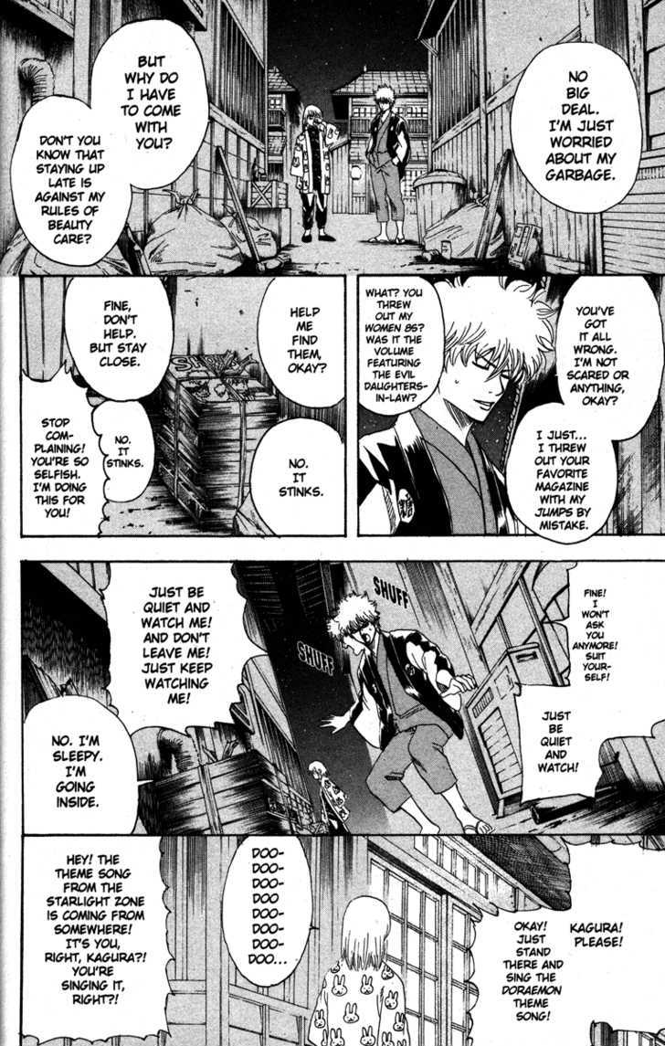 Gintama Chapter 140  Online Free Manga Read Image 12