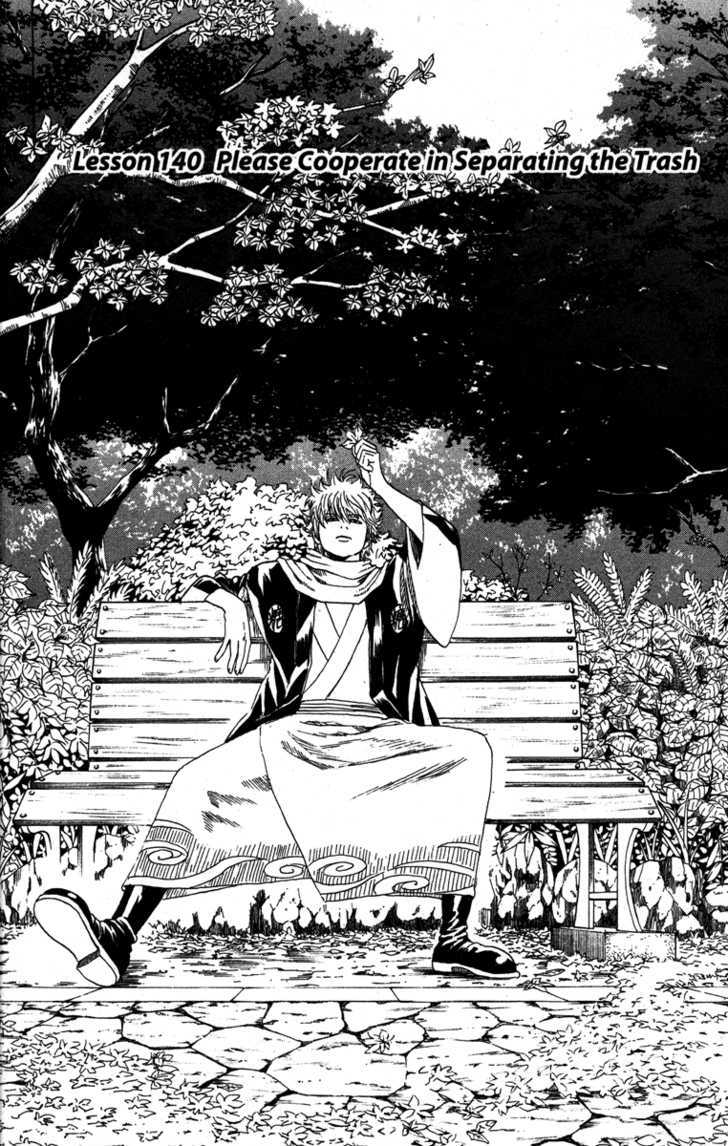 Gintama Chapter 140  Online Free Manga Read Image 14