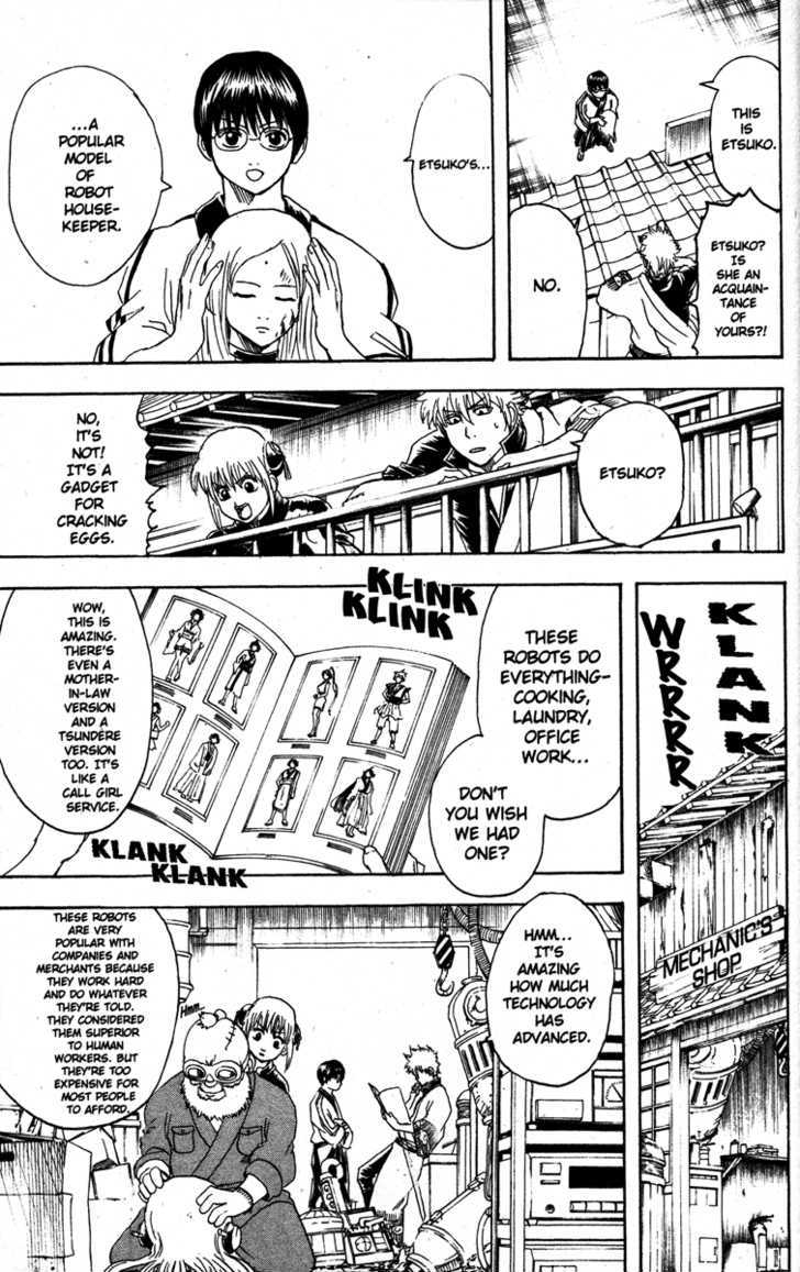 Gintama Chapter 140  Online Free Manga Read Image 19
