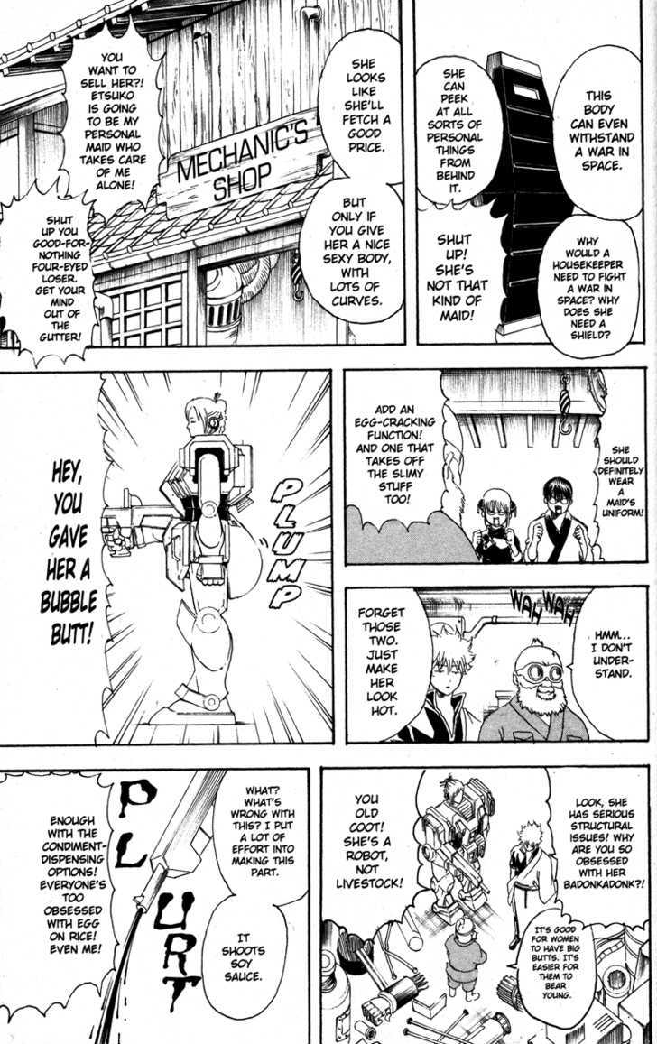 Gintama Chapter 140  Online Free Manga Read Image 21