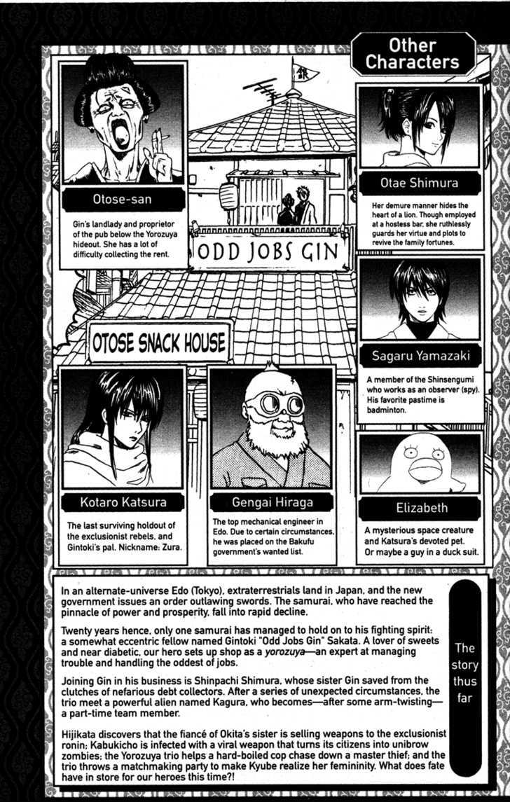 Gintama Chapter 140  Online Free Manga Read Image 7