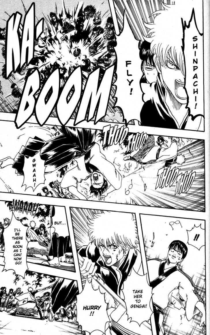 Gintama Chapter 141  Online Free Manga Read Image 17