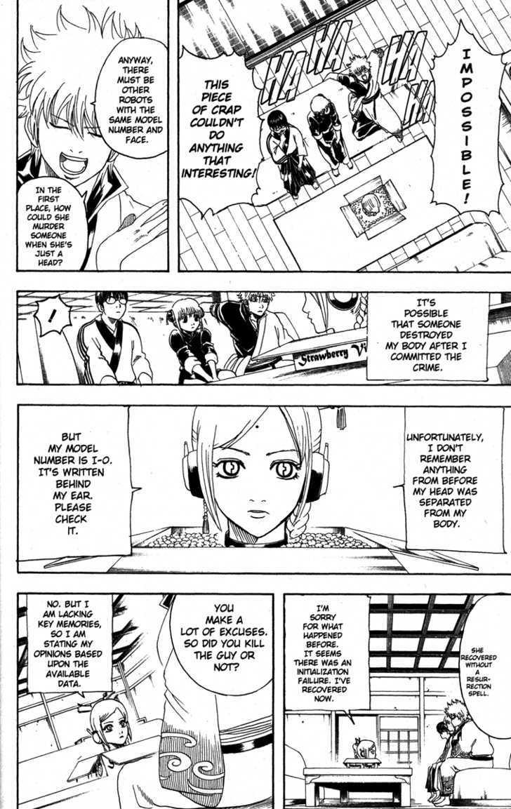 Gintama Chapter 141  Online Free Manga Read Image 2