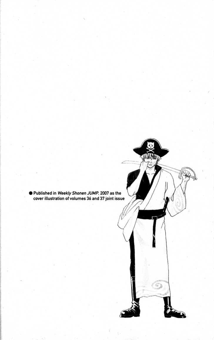 Gintama Chapter 141  Online Free Manga Read Image 20