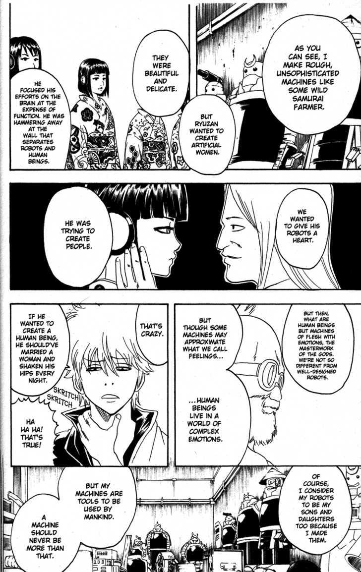 Gintama Chapter 142  Online Free Manga Read Image 14