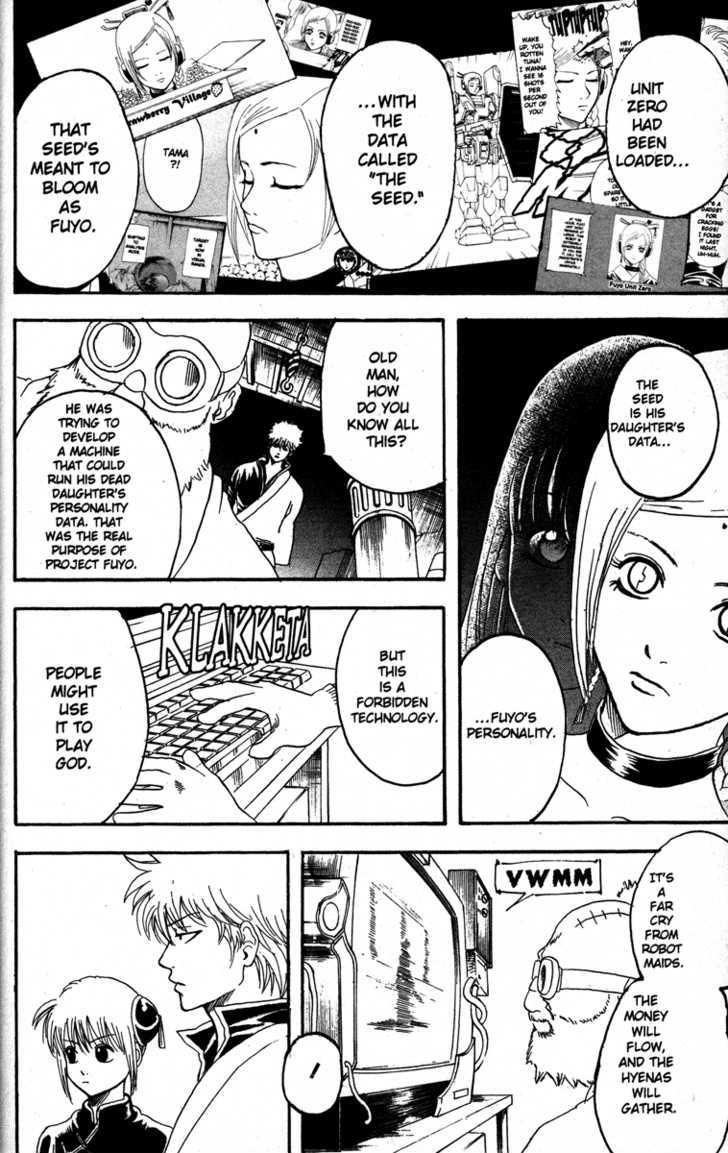 Gintama Chapter 142  Online Free Manga Read Image 16