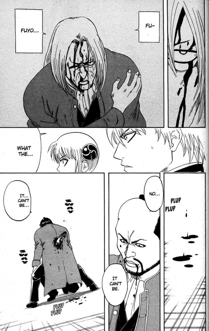 Gintama Chapter 142  Online Free Manga Read Image 21