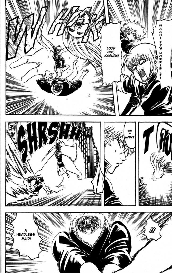 Gintama Chapter 142  Online Free Manga Read Image 6