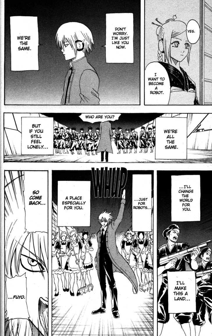 Gintama Chapter 143  Online Free Manga Read Image 12