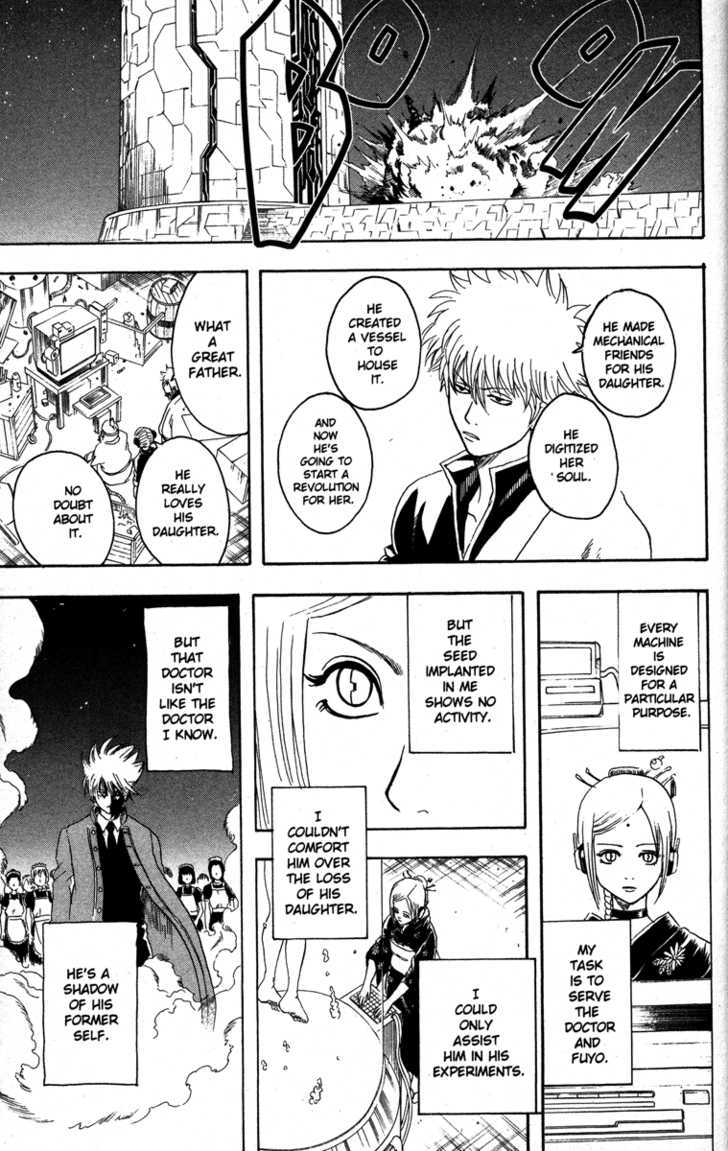 Gintama Chapter 143  Online Free Manga Read Image 13