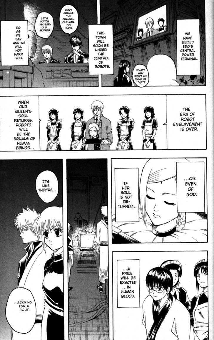 Gintama Chapter 143  Online Free Manga Read Image 17