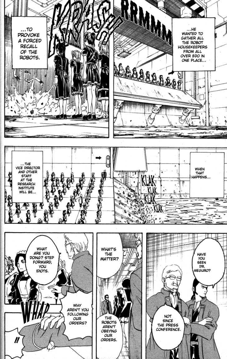 Gintama Chapter 143  Online Free Manga Read Image 8