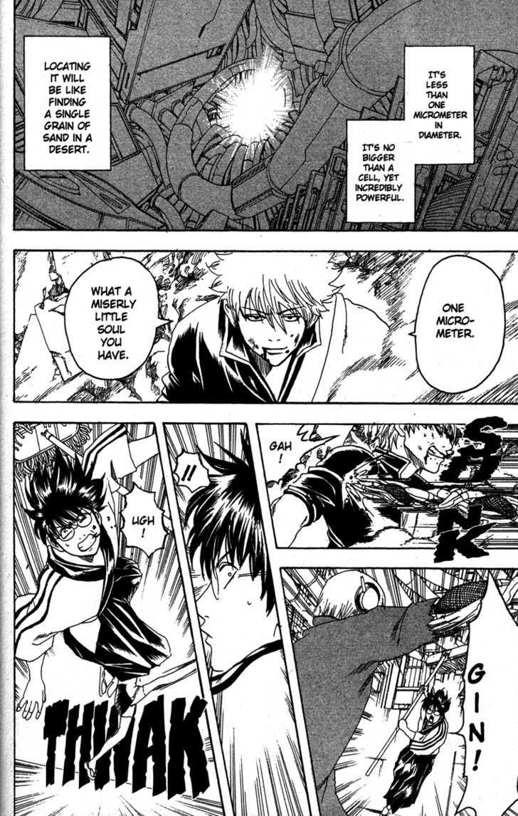 Gintama Chapter 145  Online Free Manga Read Image 10