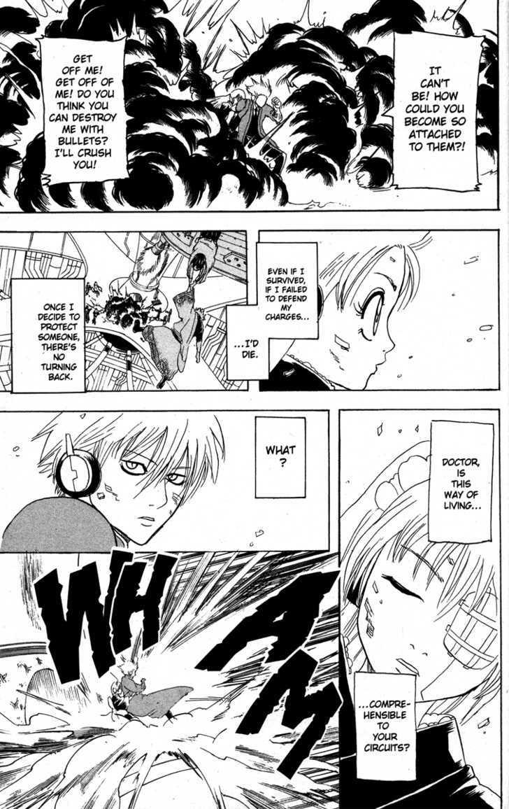 Gintama Chapter 145  Online Free Manga Read Image 17