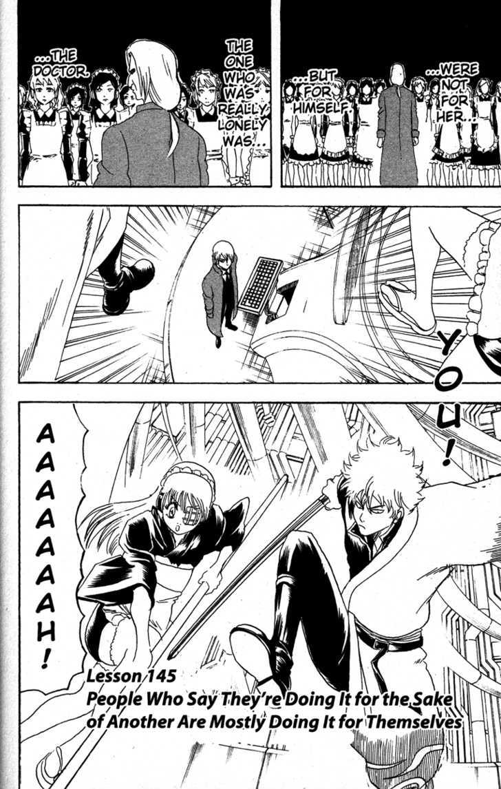 Gintama Chapter 145  Online Free Manga Read Image 2