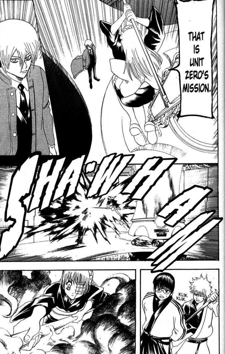 Gintama Chapter 145  Online Free Manga Read Image 5
