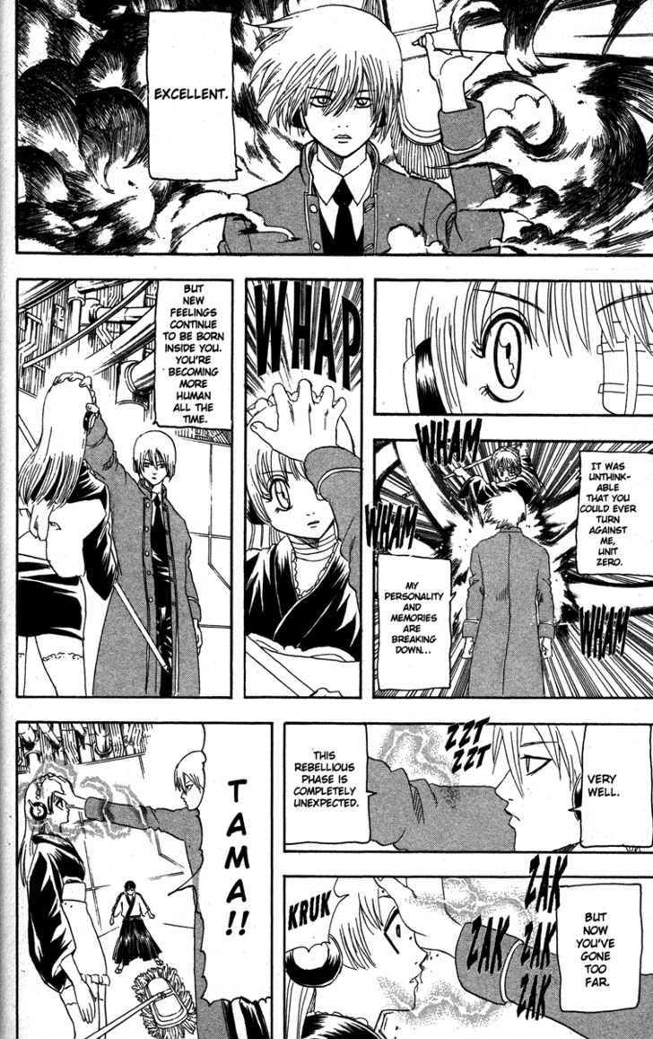 Gintama Chapter 145  Online Free Manga Read Image 6