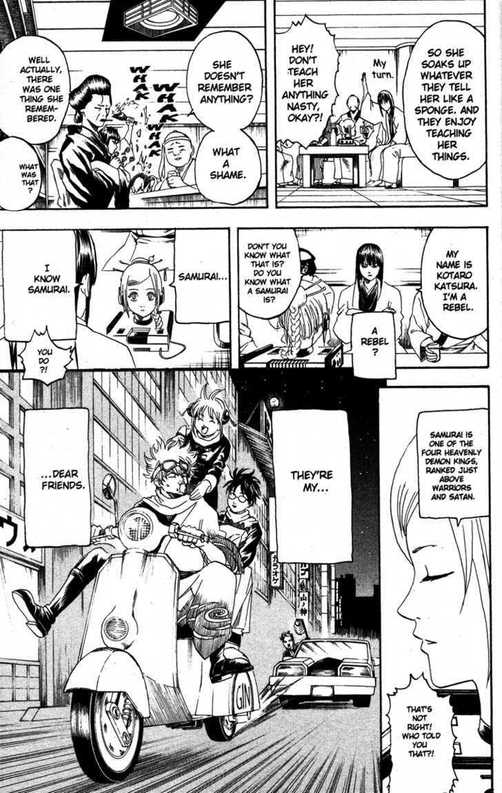 Gintama Chapter 146  Online Free Manga Read Image 19