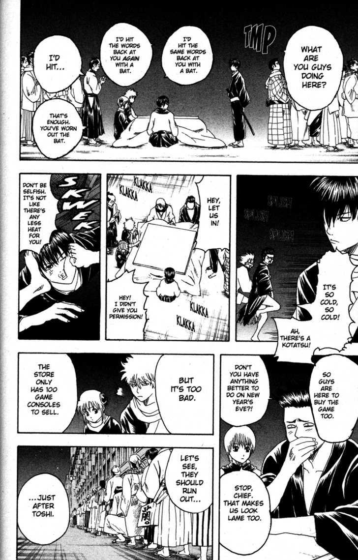 Gintama Chapter 147  Online Free Manga Read Image 10