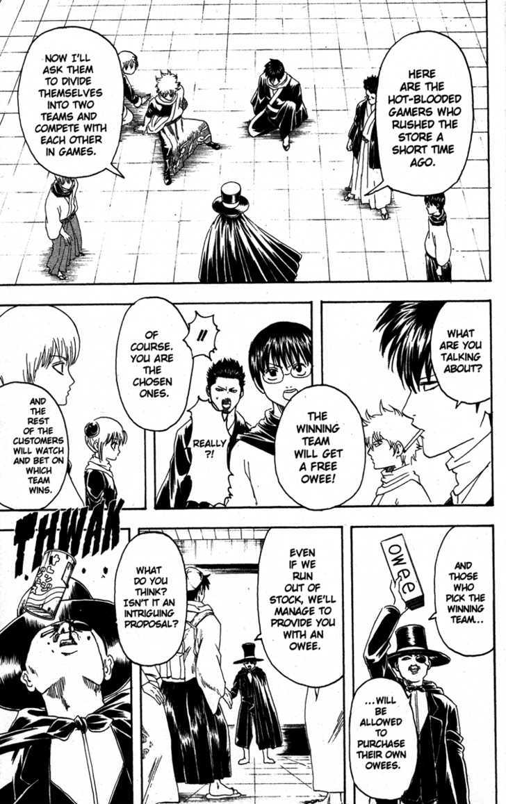 Gintama Chapter 147  Online Free Manga Read Image 15