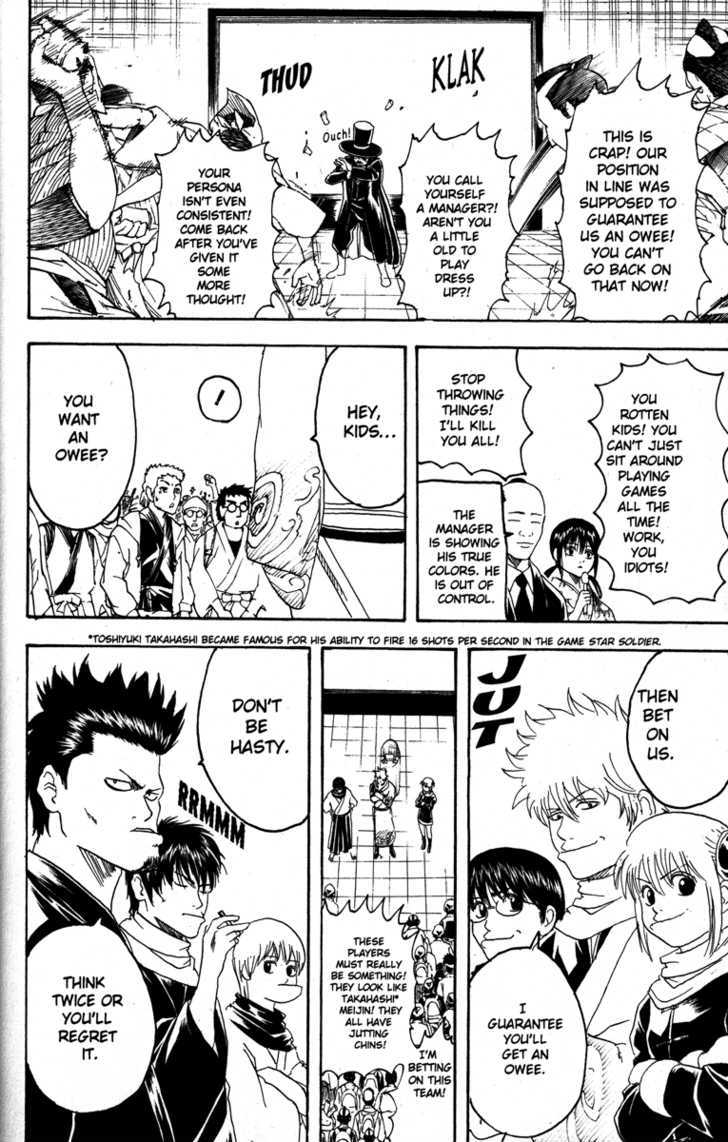 Gintama Chapter 147  Online Free Manga Read Image 16