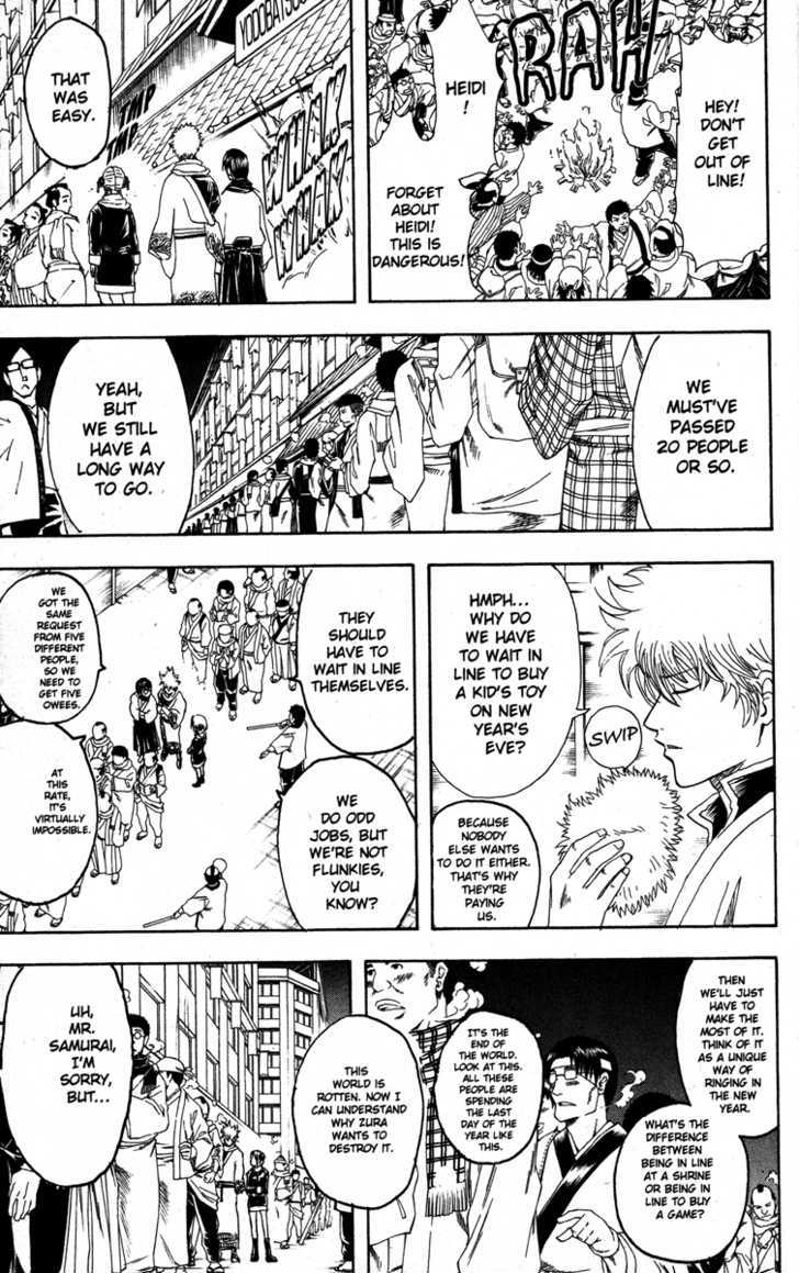 Gintama Chapter 147  Online Free Manga Read Image 5